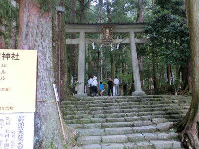 Kumanonachi_taisya008.jpg
