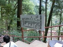 Kumanonachi_taisya015.jpg