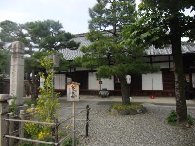 Rokudouchinnouji05.jpg