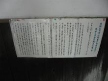 Rokudouchinnouji06.jpg