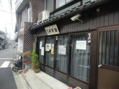 Minatoya02.jpg