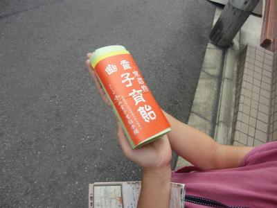 Minatoya04.jpg