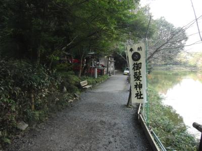 Okamijinjya04.jpg