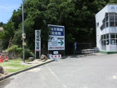 Bansyosan_fudoudou02.jpg