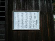 daihyouzujinjya05.jpg