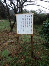 sumoujinjya03.jpg