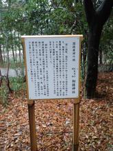 sumoujinjya06.jpg