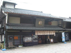 09hanagaki