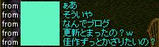 岡崎は102のダメージを受けた!!
