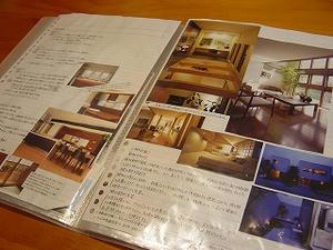 photo09040101.jpg