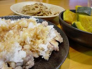 チキン竜田揚げ おろしポン酢