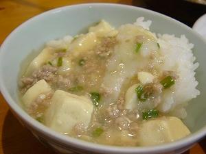 子供用の麻婆豆腐