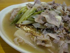 すき焼き風豆腐ステーキ