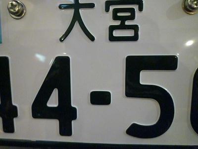 131bc991.jpg