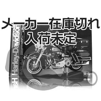 adf8e945.jpg