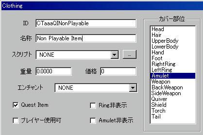 RQICSWindow.jpg