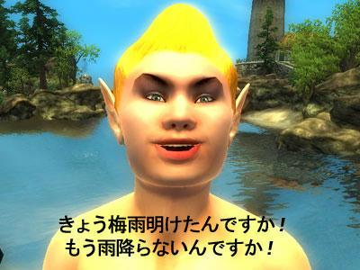 kaisuiyokukyaku01.jpg