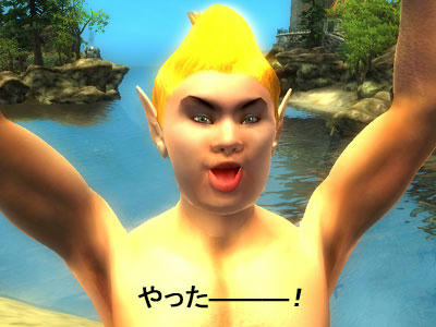 kaisuiyokukyaku02.jpg
