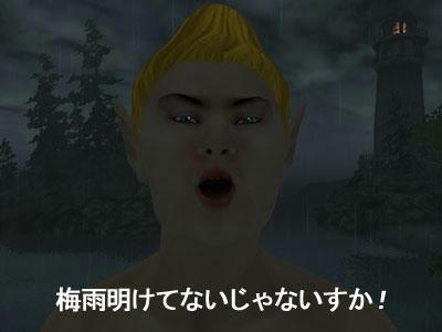 kaisuiyokukyaku03.jpg