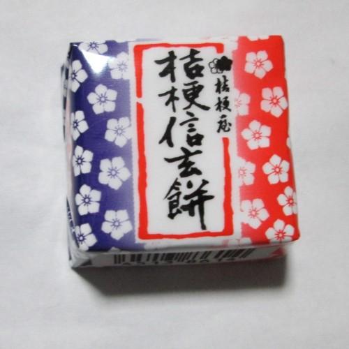 チロル信玄餅(パッケージ)