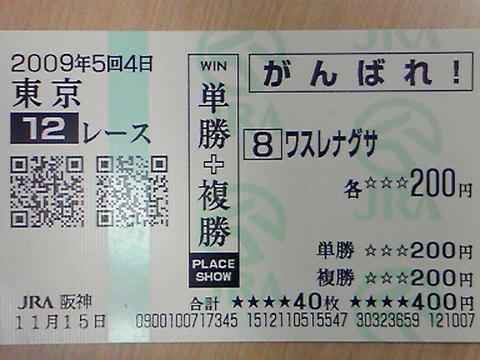 200911162109000.jpg