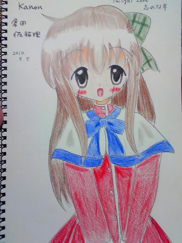 Kanon_sayuri.jpg