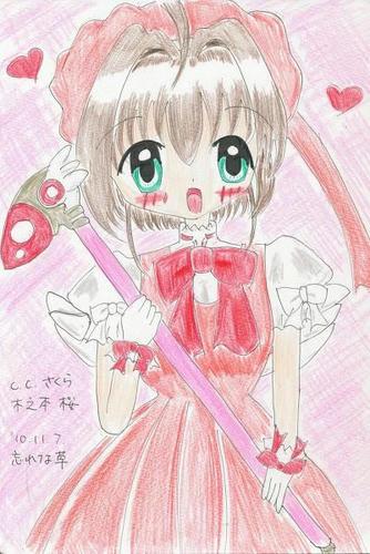 sakura_m.jpg