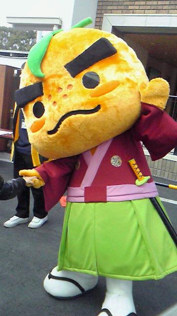 yuzuru.jpg