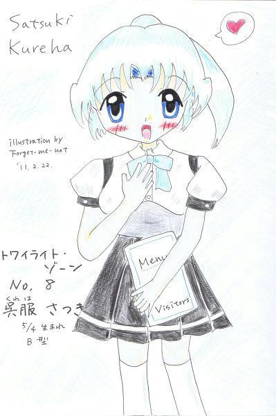 satsuki_m.jpg