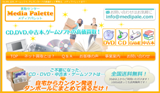 韓国盤CD・DVD買取店