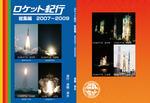 20111225233840fcf.jpg