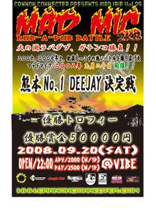 MAD-MIC-2K8-.jpg
