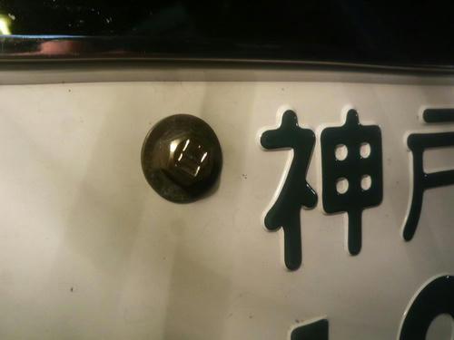 d93a8dcb.jpeg