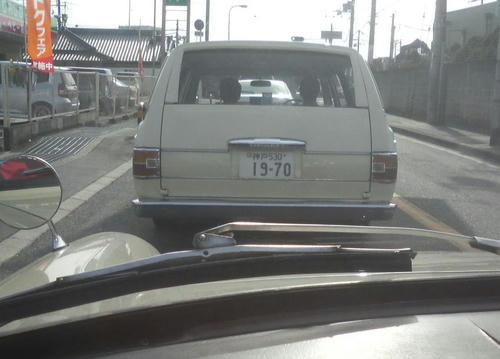 b6c3fea6.jpeg