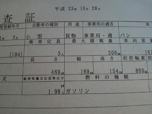 4d0a5894.jpeg