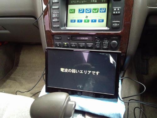DCIM0268.JPG