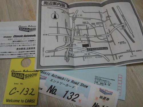 DCIM2699.JPG
