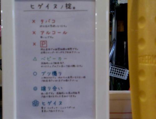 2013_03_23_12_57_02.jpg