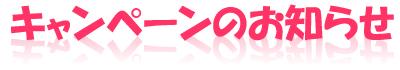 トリア パーソナルレーザー脱毛器4Xが【激安すぎる】大大大チャンス!