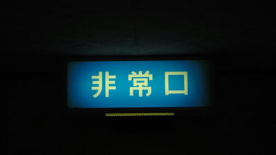 0fc10868.jpg