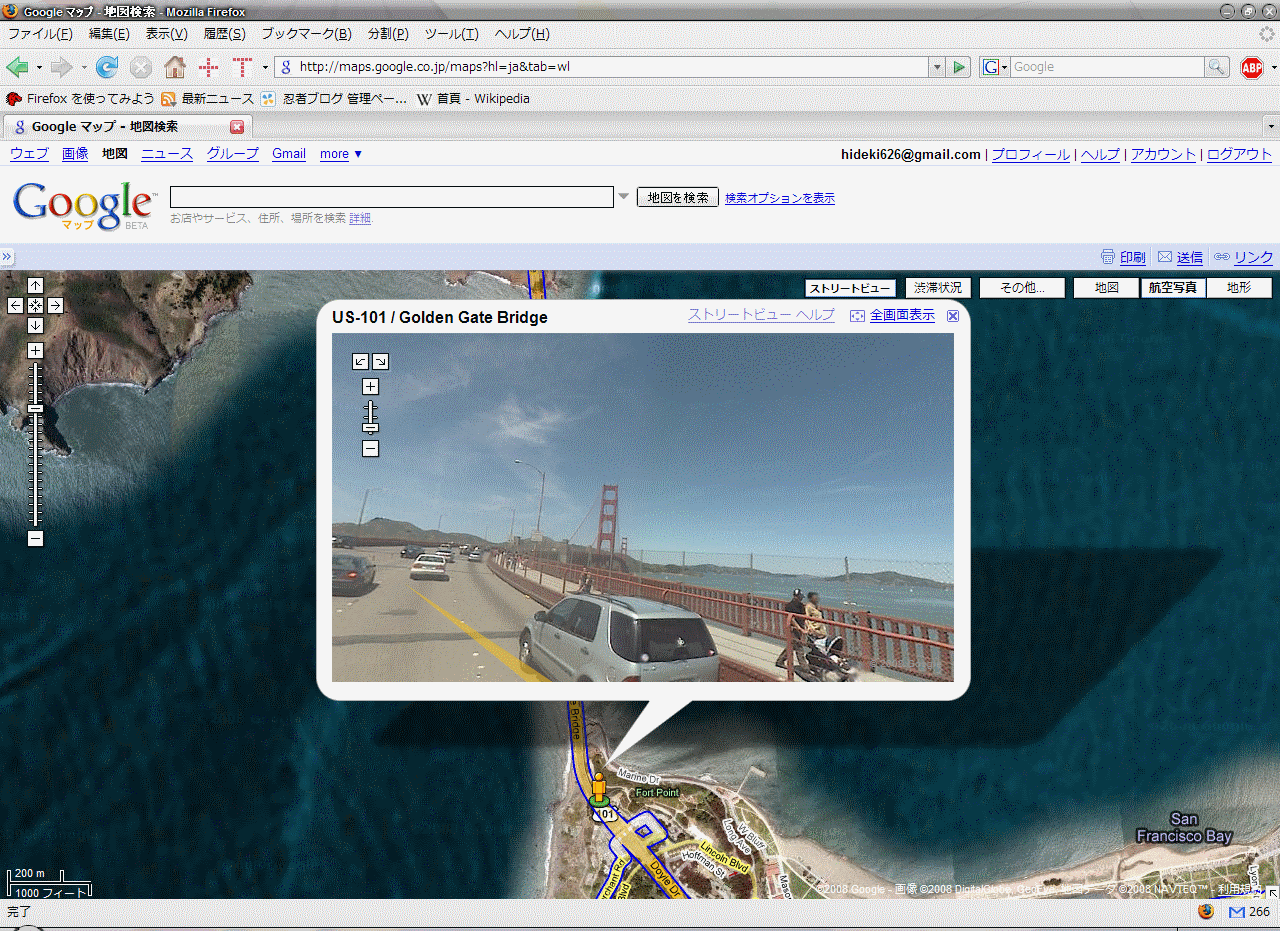 ggb.png