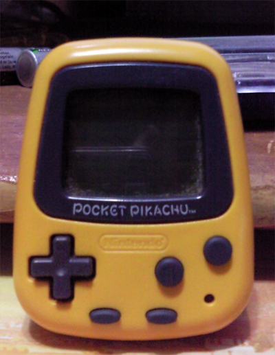 pocketpika.png
