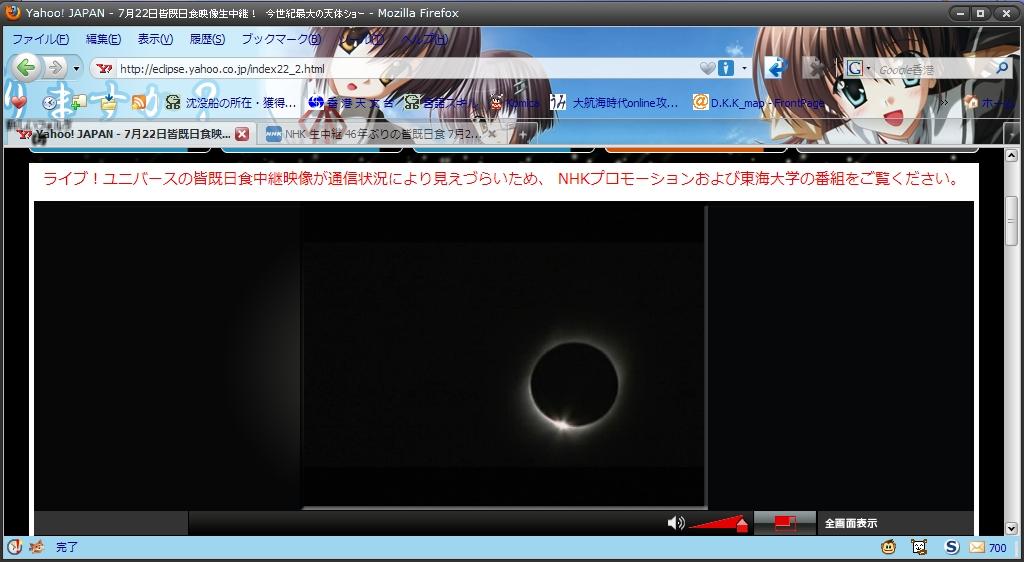 sun07.jpg
