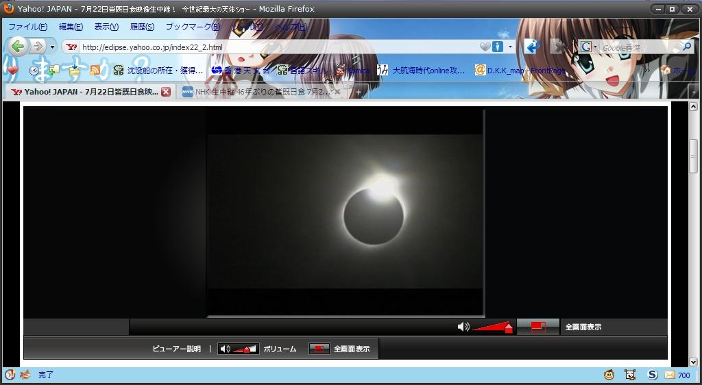 sun08.jpg