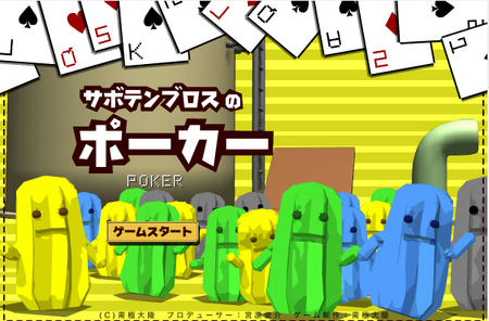 poker01.jpg
