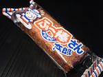 カワチ 駄菓子セット