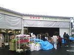 ミラックマツヤ(多賀城店)