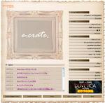 e_crate(イークレイト)