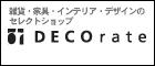 DECOrate(デコラテ)