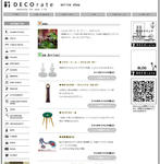 DECOrate(デコラテ)ホームページ